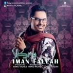 Iman Fallah – Barikala ahaang