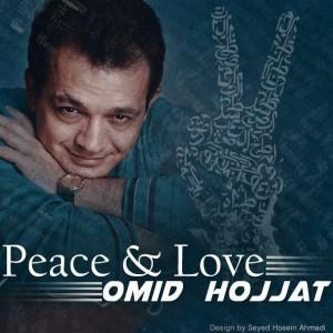 امید حجت صلح و عشق