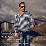 یاسر محمودی آخر دنیا