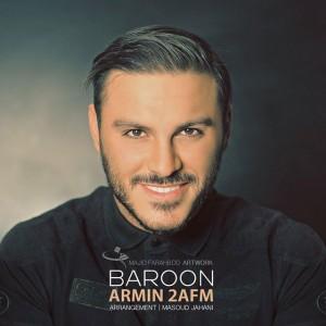 آرمین ۲AFM بارون