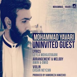 محمد یاوری مهمون ناخونده