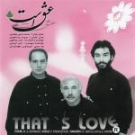 ناصر عبداللهی عشق است