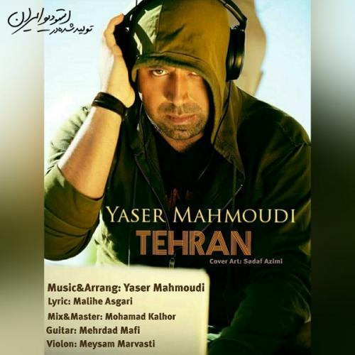 یاسر محمودی تهران