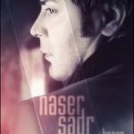 ناصر صدر بانو