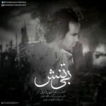 احمد سلو بی تنش
