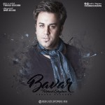 Farhad Dehghan – Bavar ahaang