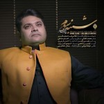 غلامرضا صنعتگر شنبه سوم