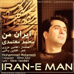 Mohammad Motamedi – Irane Man ahaang