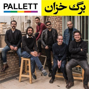 Pallett Band - Barge Khazaan