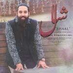 روزبه نعمت الهی شال (نسخه گیتار)