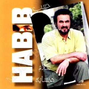 habib-Salame-Hamsayeh-ahaang