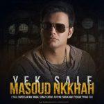 مسعود نیکخواه یک ساله