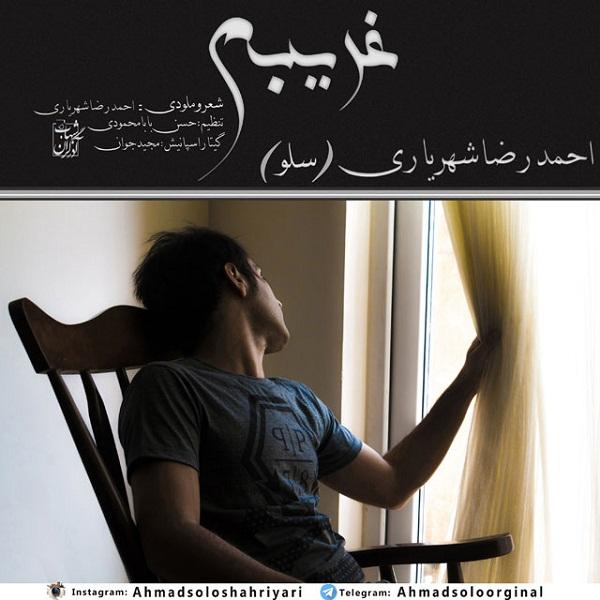 500x500_1437028426838608 اهنگ علی بابا یه میز گرد