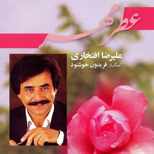 علیرضا افتخاری عطر مهر