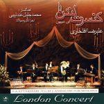 علیرضا افتخاری کنسرت لندن (ای میهن)
