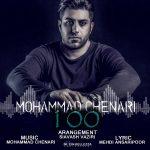 محمد چناری ۱۰۰