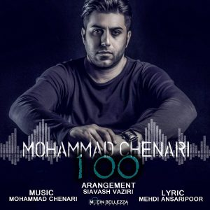 محمد چناری 100