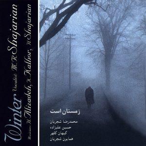 محمدرضا شجریان زمستان است
