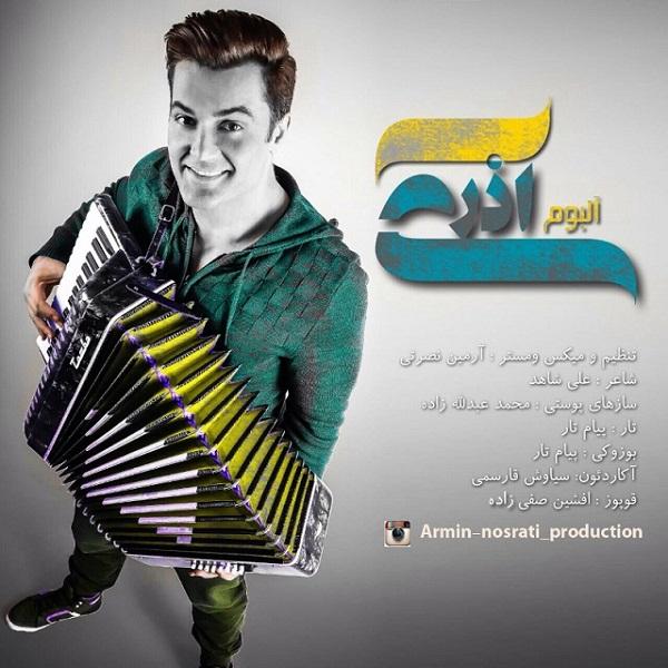 آرمین نصرتی آذری