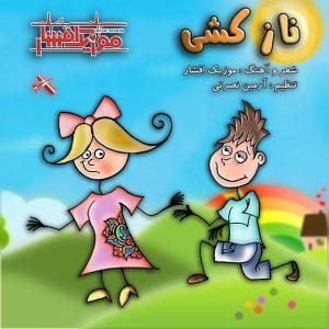 موزیک افشار و آرمین نصرتی ناز کشی