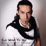احسان الدین معین نامه