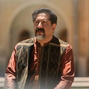 حسام الدین سراج سرود کهن