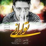 آرشاوین تو ایرانی