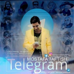 مصطفی تفتیش تلگرام
