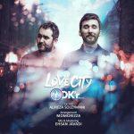دکر شهر عشق
