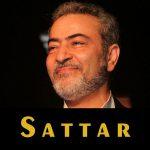 ستار ارمغان