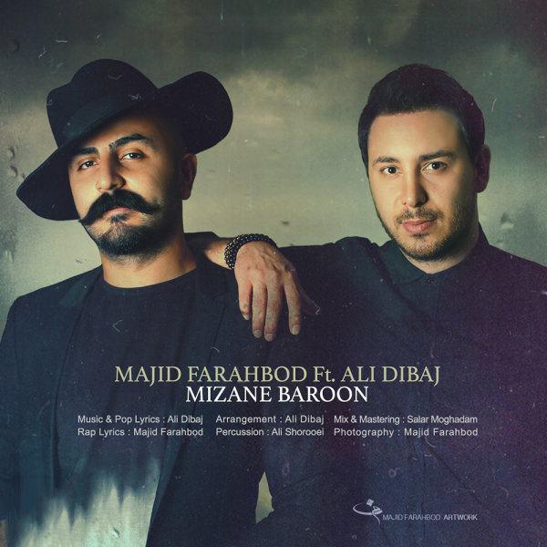 مجید فرهبد و علی دیباج میزنه بارون