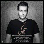 حسین قربانپور آزادگی