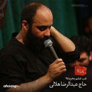 عبدالرضا هلالی شب ششم محرم ۹۵