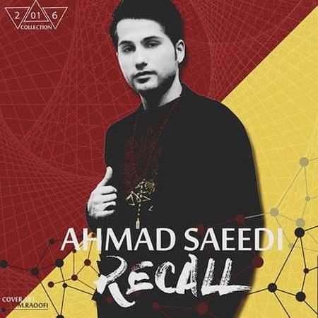 احمد سعیدی ریکال