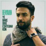 http://dl.ahaang.com/95/09/15/BenyaminBahadori-YeBareDigeEshtebahKon(128).mp3