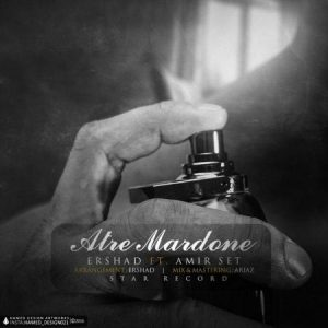 ارشاد عطر مردونه