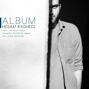حسام راشدی آلبوم