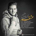 محمد رضوان عشقم