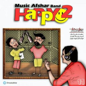 موزیک افشار Happy 2