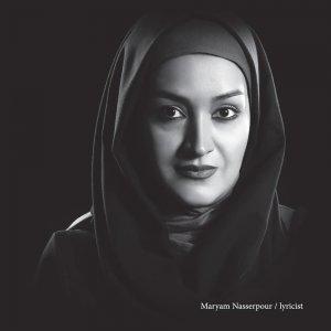 مریم ناصرپور