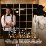 محمد رضوان ما