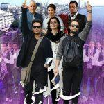 تیتراژ فیلم سلام بمبئی