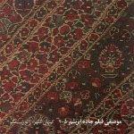 کیهان کلهر موسیقی فیلم جاده ابریشم 2005