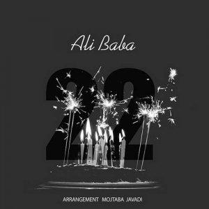 علی بابا 22