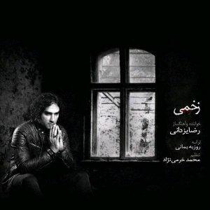 رضا یزدانی زخمی