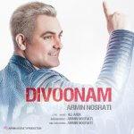 آرمین نصرتی دیوونم