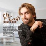 محمد حسام راد دوست دارم
