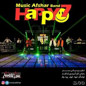 موزیک افشار Happy 7