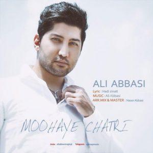 علی عباسی موهای چتری