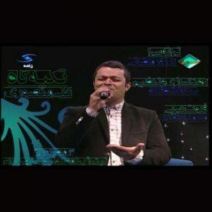 علی منصوری رمضان 96
